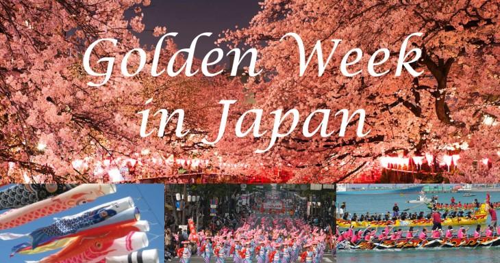 Golden Week 2018