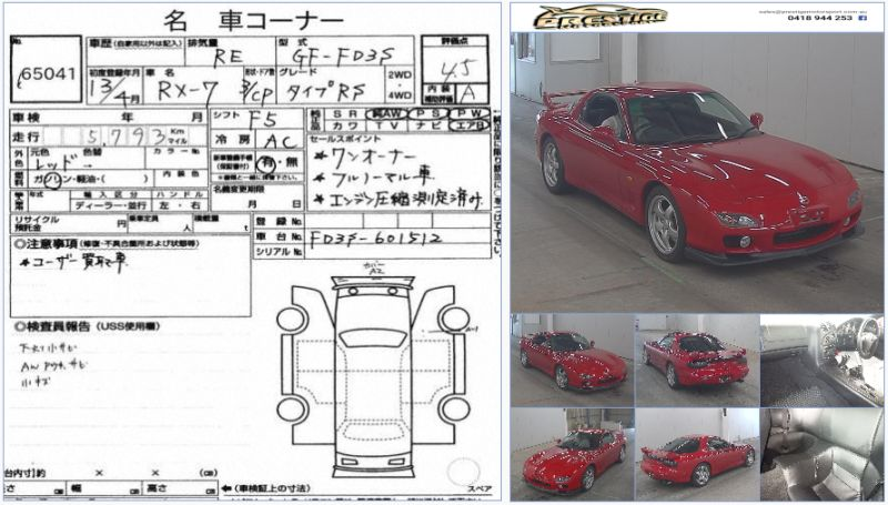 2001 Mazda RX-7 Type RS auction details