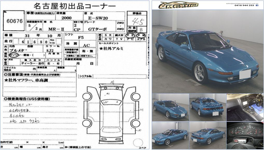 MR-2 Import Prices SW20 price example 1