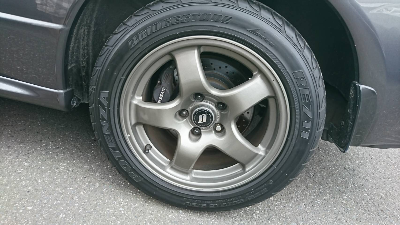 1992 Nissan Skyline R32 GTR wheel