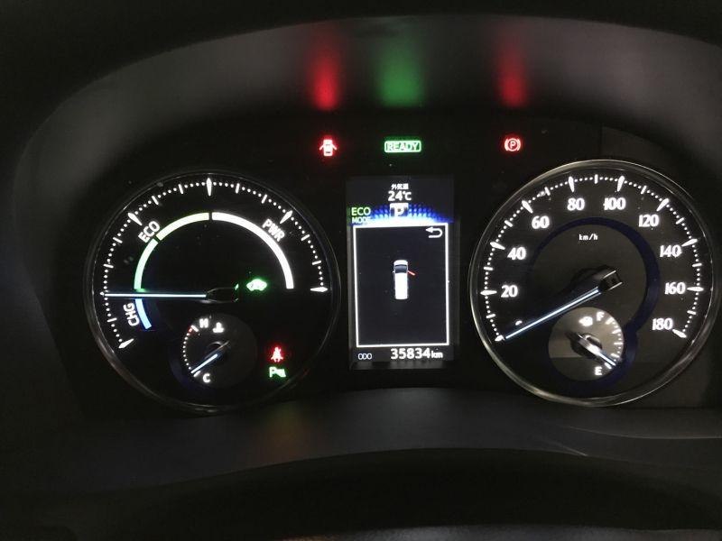 2015 Toyota Alphard Hybrid Executive Lounge instruments