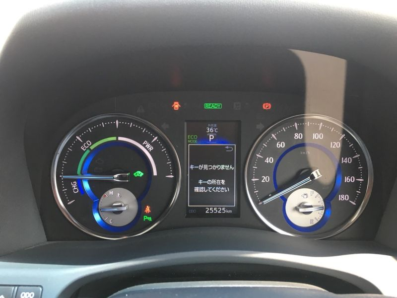 2015 Toyota Vellfire Hybrid Executive Lounge instruments