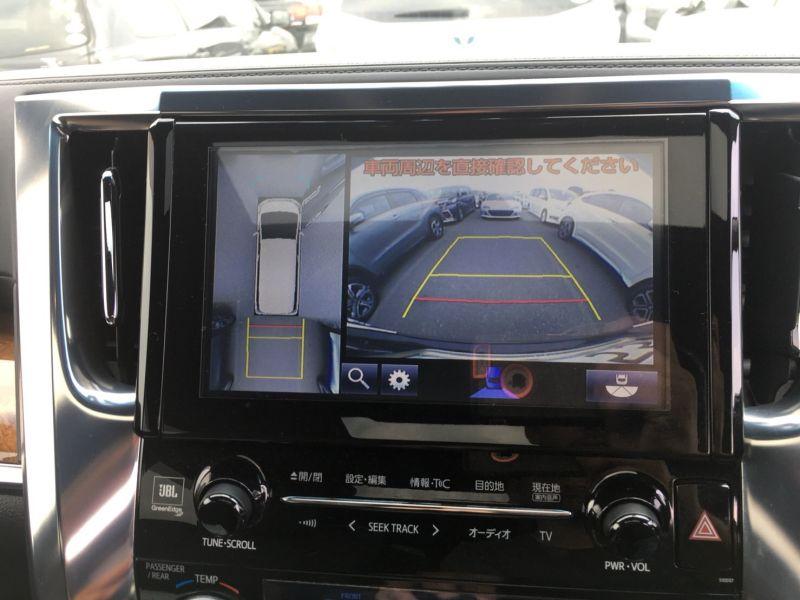2015 Toyota Vellfire Hybrid Executive Lounge reversing camera