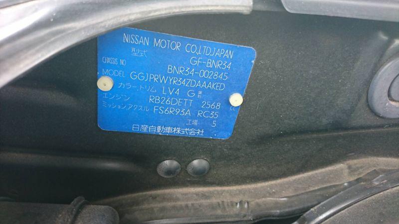 1999 R34 GTR VSpec Midnight Purple II LV4 VIN plate
