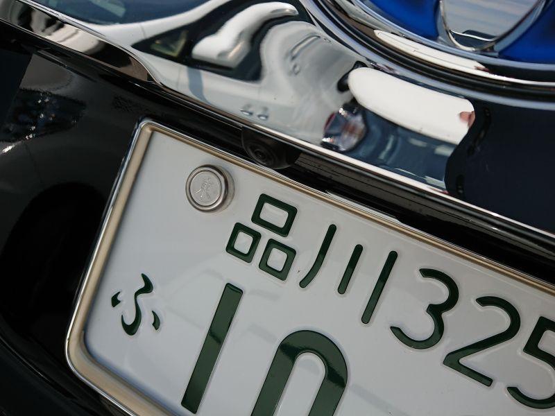 2017 Toyota Alphard Hybrid SR C Package rear camera