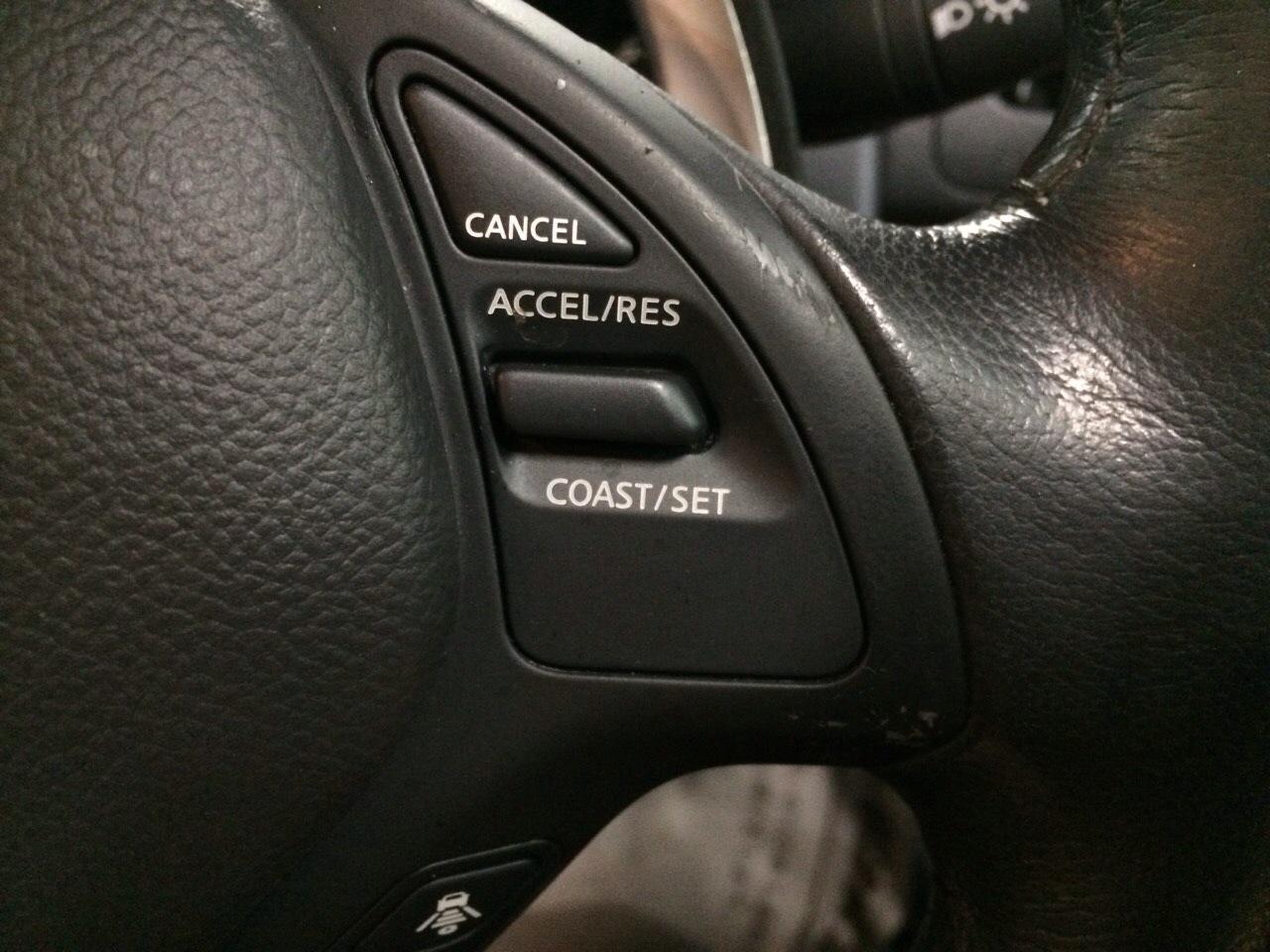 2007 Nissan Skyline V36 sedan 350GT Type SP radar cruise control buttons