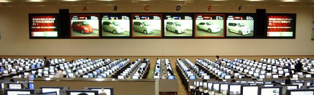 Japan car auction bidding hall