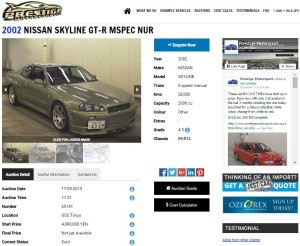 Japan car auction email alerts system Japan auction car search example