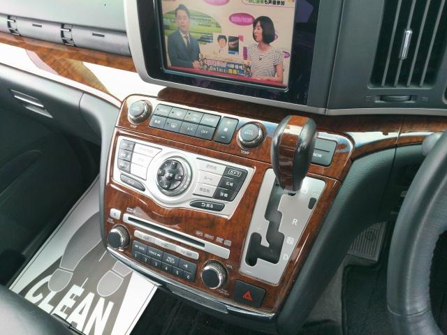 2008 Nissan Elgrand E51 TV