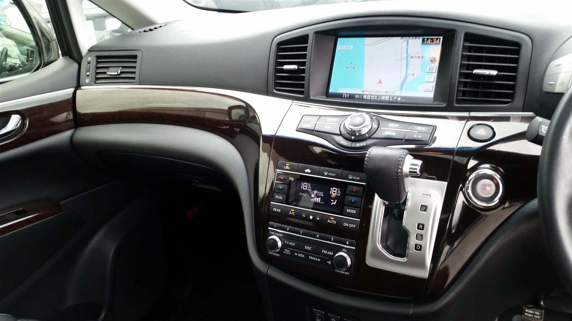2012 Nissan Elgrand E52 20150627_143454 (Large)