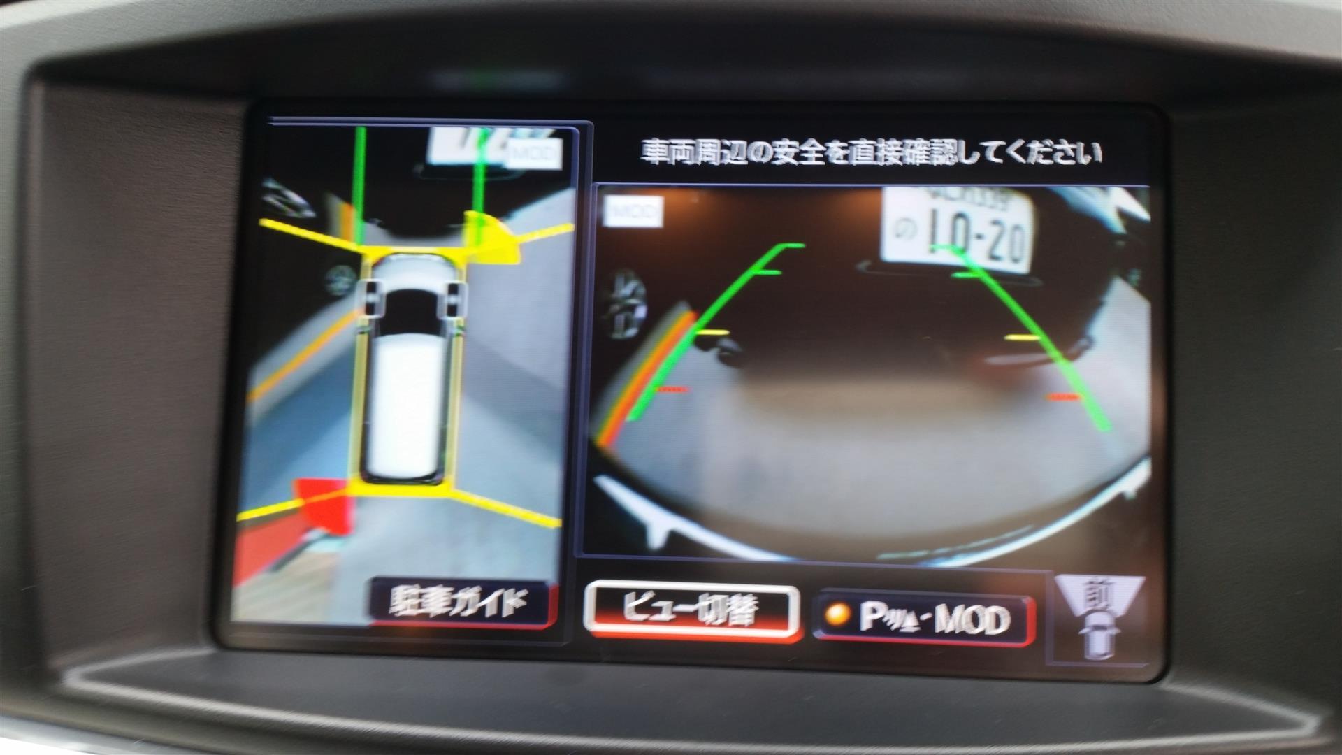 2012 Nissan Elgrand E52 20150627_143533 (Large)