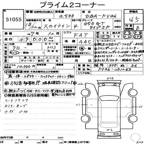 V36 sedan 350GT Type SP auction sheet