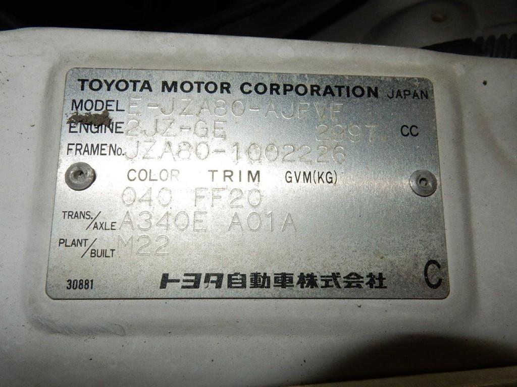 1998 Toyota Supra SZ AEROTOP build plate