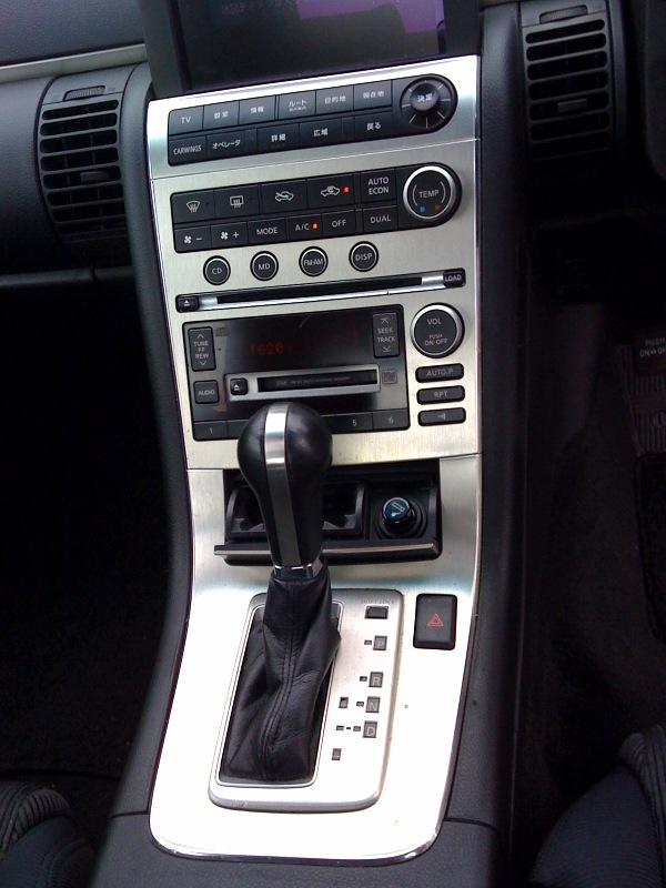 2006 Nissan Skyline V35 350GT Premium sedan centre console