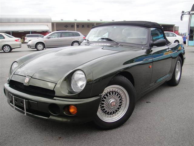 1995 MG RV8 front