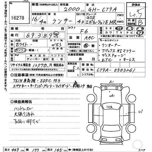 2004 Mitsubishi Lancer EVO 8 MR auction