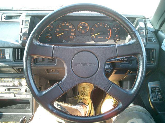 1987 Mitsubishi Starion 6ai