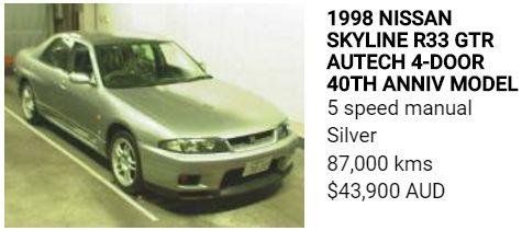 1998 AUTECH 4 door R33 GT R silver 3