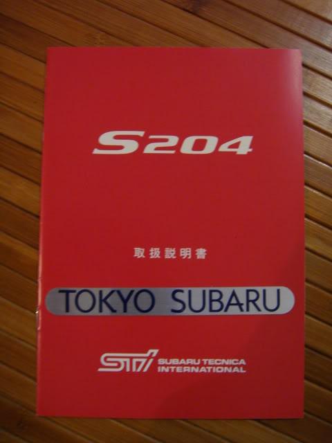 WRX STI S204 2