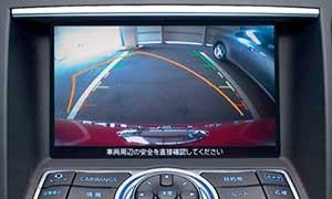 Nissan Skyline Crossover Reversing Camera