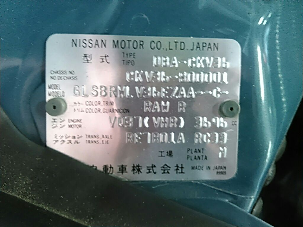 2010 Nissan Skyline V36 370GT Type SP coupe 42
