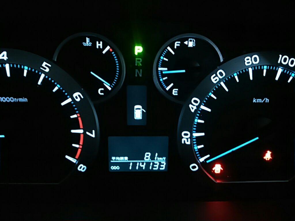 2010 Toyota Vellfire SLOPER WELCAB 7