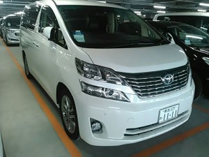 2011 Toyota Vellfire Welcab Sloper wheelchair disability vehicle 2.4V right front