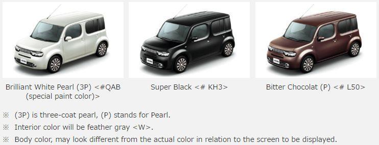 Nissan Cube Z12 AUTECH AXIS body colours
