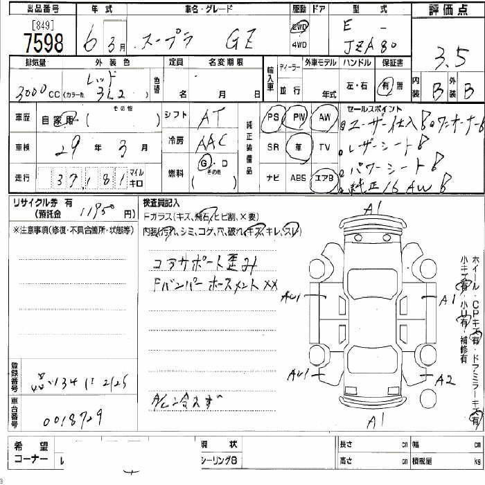 1994 Toyota Supra GZ twin turbo auction 1 report