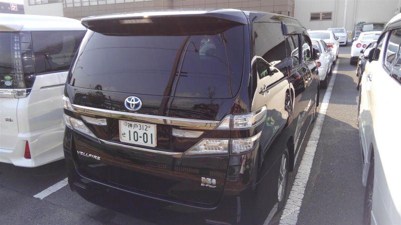 2012 Toyota Vellfire Hybrid ZR rear 2