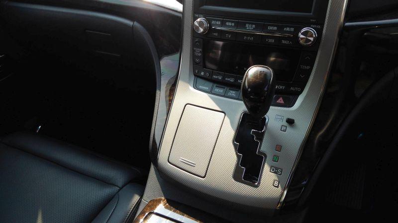 2012 Toyota Vellfire Hybrid ZR transmission
