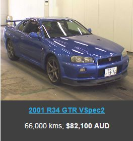 R34 GTR import price blue