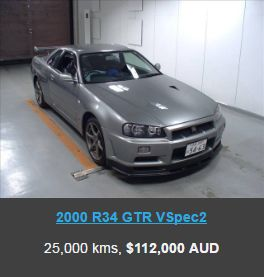 R34 GTR import price silver
