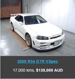 R34 GTR import price white