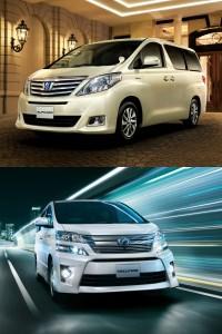 Toyota Alphard Hybrid and Vellfire Hybrid