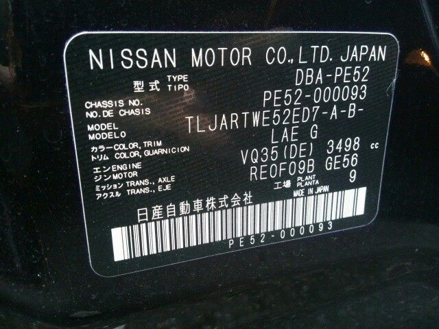 2010-nissan-elgrand-e52-highway-star-350-2wd-vin-plate