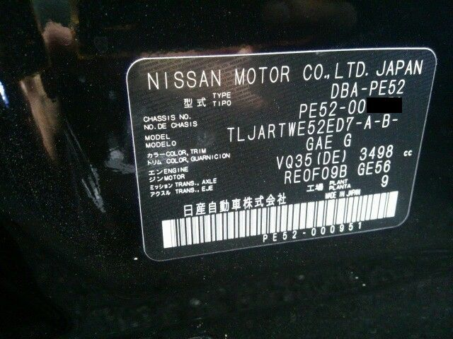 2010-nissan-elgrand-e52-highway-star-350-2wd-black-50
