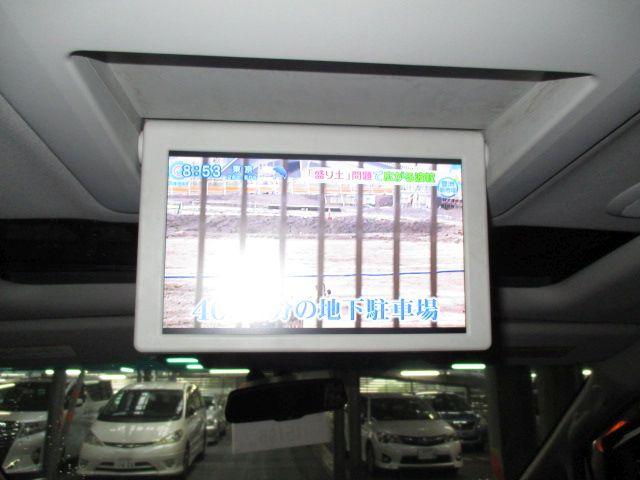 2014-toyota-vellfire-hybrid-zr-g-edition-2-4l-4wd-9
