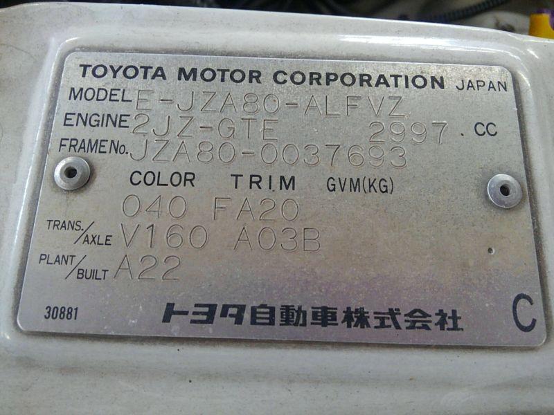 1997-toyota-supra-rz-s-twin-turbo-6-speed-build-plate
