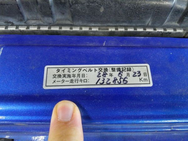 1984-toyota-sprinter-gt-apex-ae86-timing-belt-sticker
