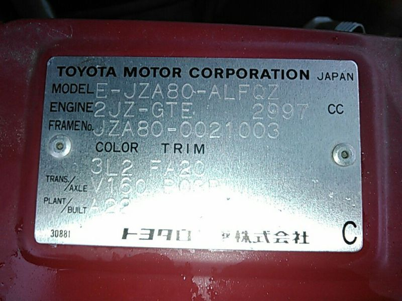 1994-toyota-supra-rz-twin-turbo-6-speed-manual-chassis-plate