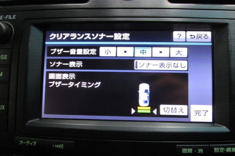 2007 Toyota Mark X ZIO 350G wagon TV screen