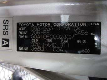 2007 Toyota Mark X ZIO 350G wagon build plate