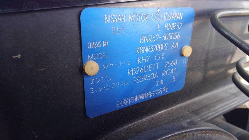 R32 GTR VSpec build plate