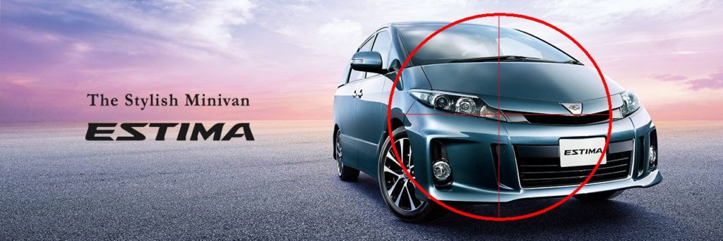 Toyota Estima blocked