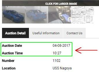 Auction date and time