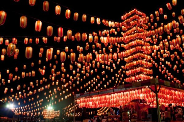 Obon 2017 auction dates festival lights