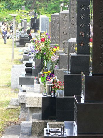 Obon 2017 auction dates flowers on graves