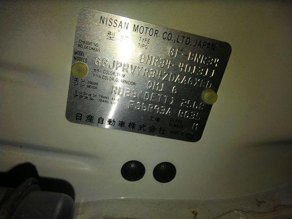 2001 Nissan Skyline R34 GTR build plate