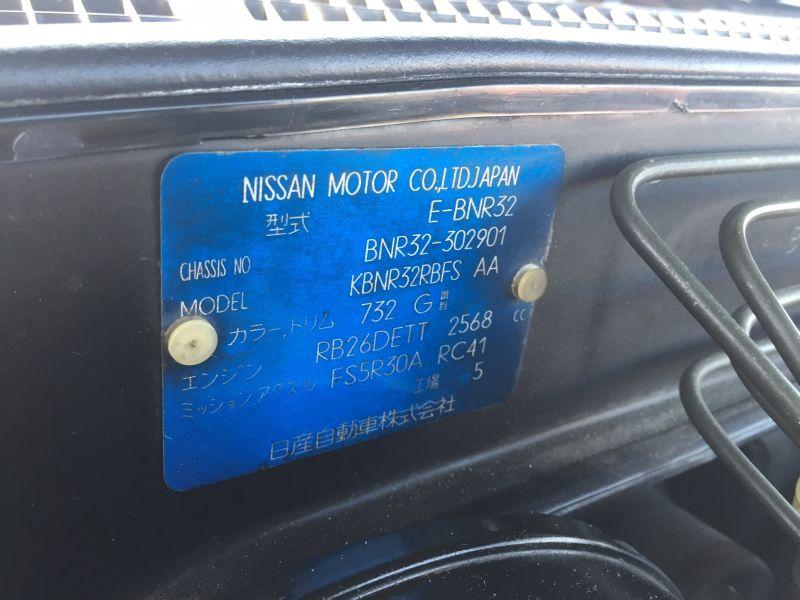 1993 Nissan Skyline R32 GTR VSpec build plate